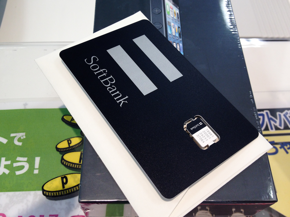 iPhone5とナノSIM