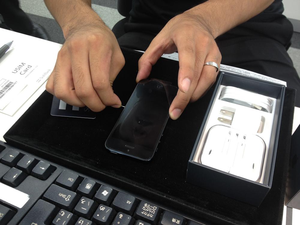 iPhone5 SIM挿入