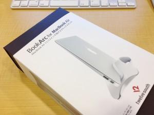 macbook Air スタンド