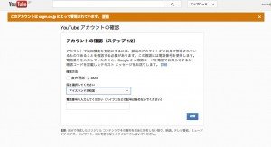 YouTube 時間拡張
