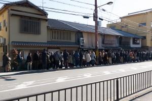 山元麺蔵の行列